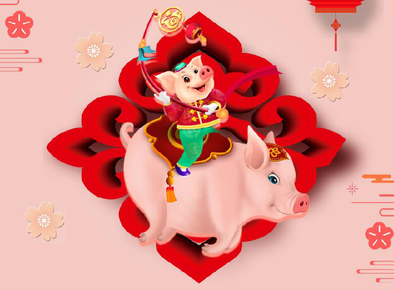 Happy China Lunar New Year