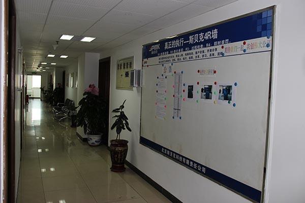 Company Mostra