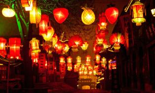 Happy Lantern Festival!