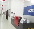 Beijing Spake Technology Co.,Ltd